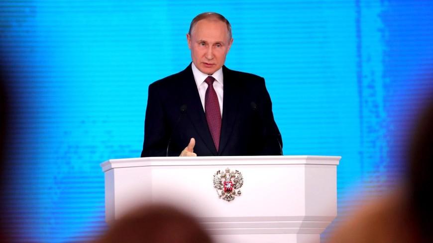 Юбилейное послание: о чем будет говорить Путин Федеральному собранию