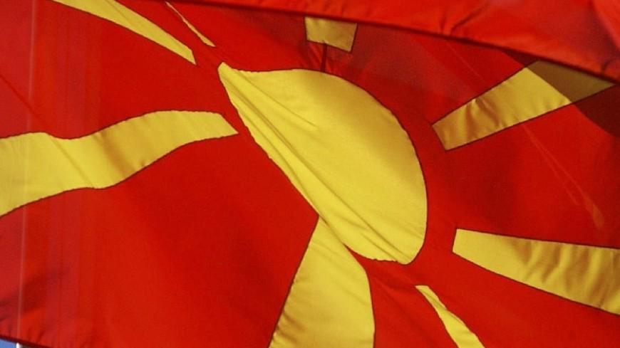"Фото: ""Совет Европы"":http://av.coe.int/, флаг македонии, югославия, македония, флаг югославии"