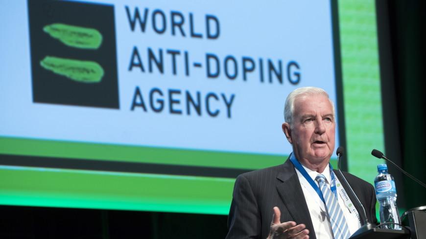 СМИ: WADA может сменить название организации