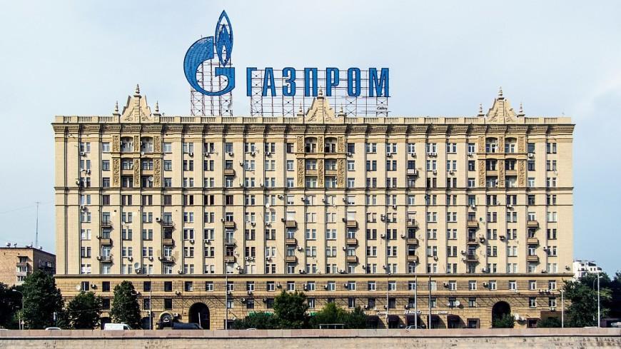 «Газпром» начал расторжение всех контрактов с Украиной
