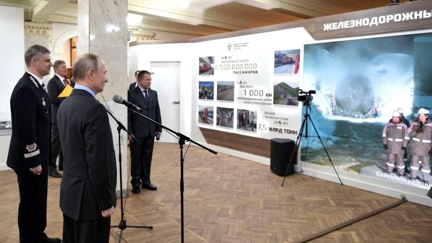 Новое рождение БАМа: второму Байкальскому тоннелю быть