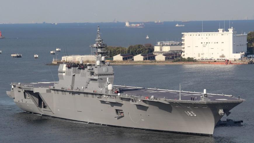 В Японии женщина впервые стала капитаном группы боевых кораблей