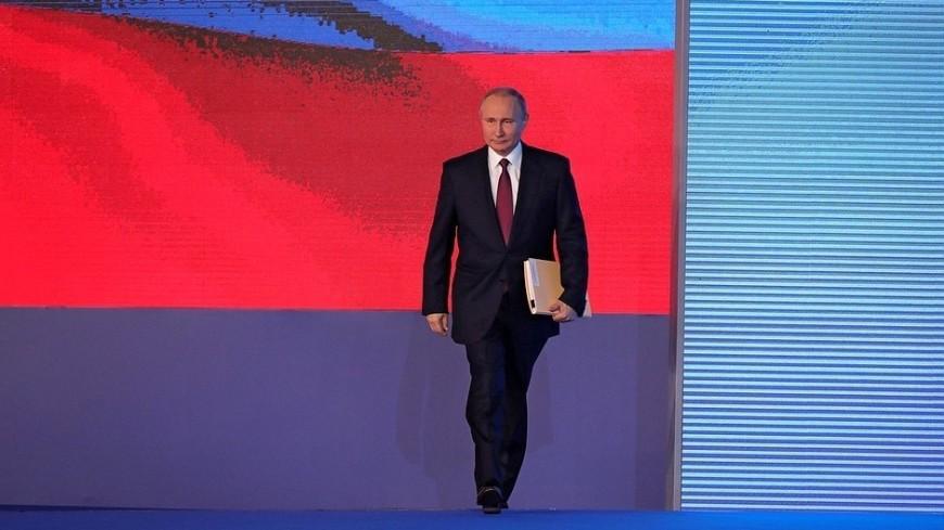 «Все получится!» Путин призвал выпускников дерзать, а не только «лайкать»