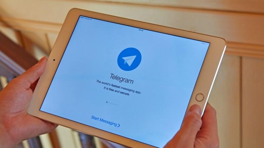 Telegram пожаловался в ЕСПЧ на штраф за отказ раскрыть ключи