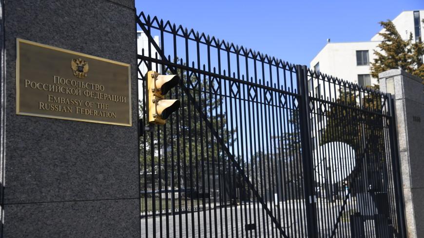 Холодная дипломатическая: Запад высылает сотрудников дипмиссий России