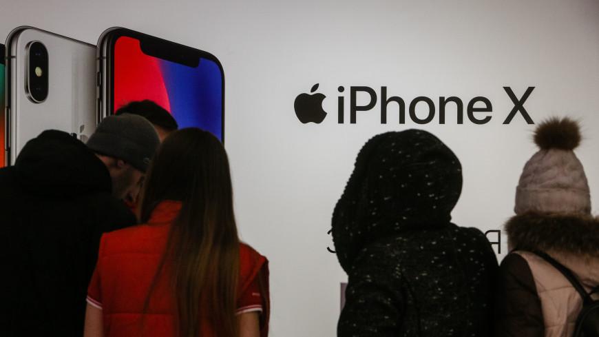 IPhone X показал своим владельцам «портал в другое измерение»