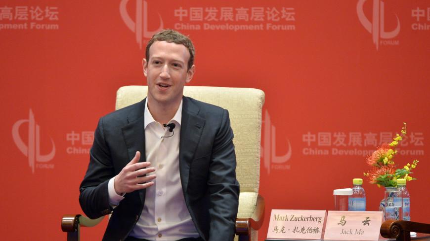 Цукерберг лишился $5 млрд после утечки данных пользователей Facebook