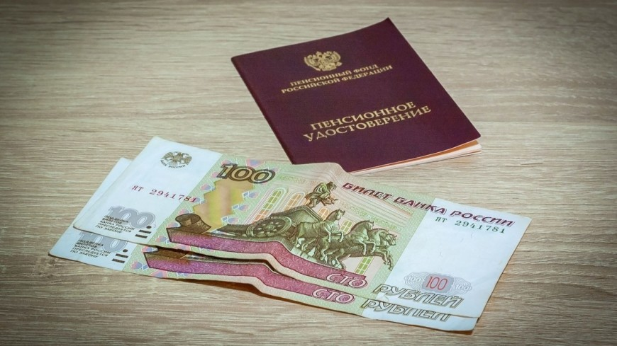 ПФР увеличит расходы на пенсии на 99  миллиардов рублей