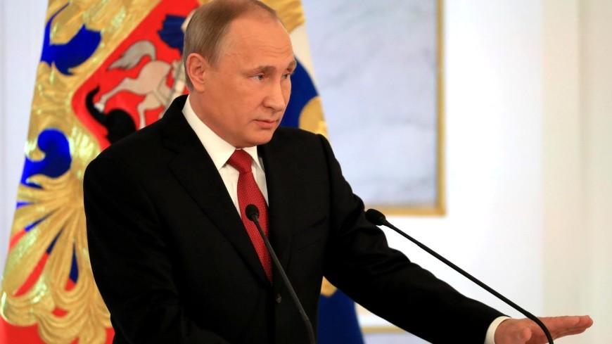 Программный документ: Путин обратится с Посланием к Федеральному Собранию