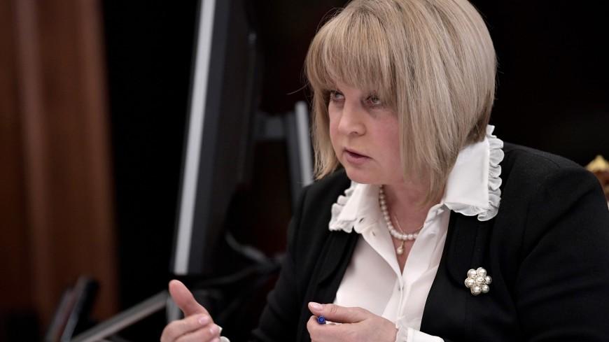 Глава ЦИК Элла Памфилова назвала выборы-2018 величайшими
