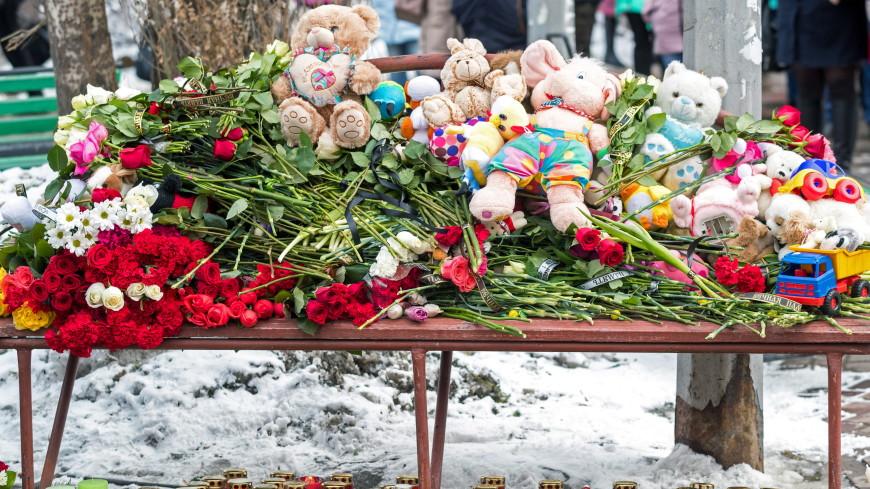 Трагедия в Кемерове: опознаны тела пятерых человек