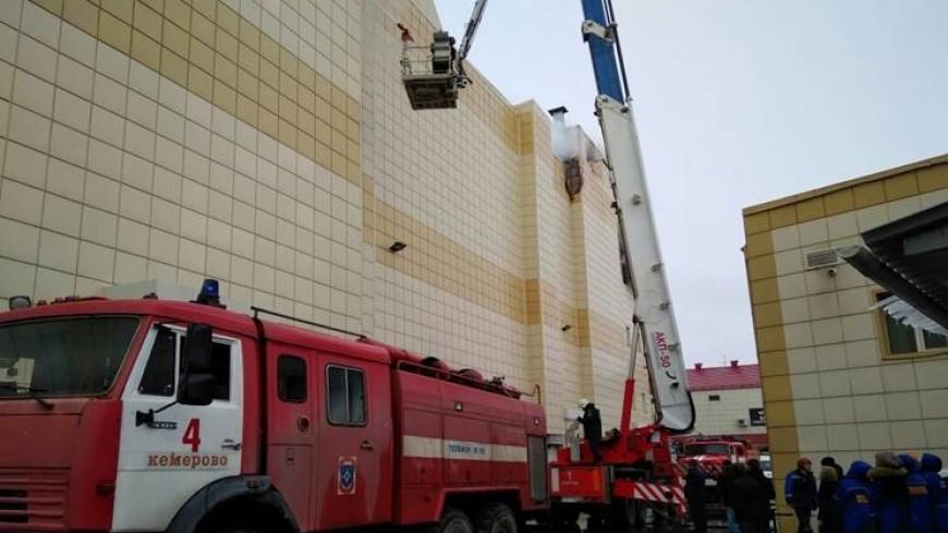 Пять человек, пропавших без вести при пожаре в Кемерове, найдены живыми