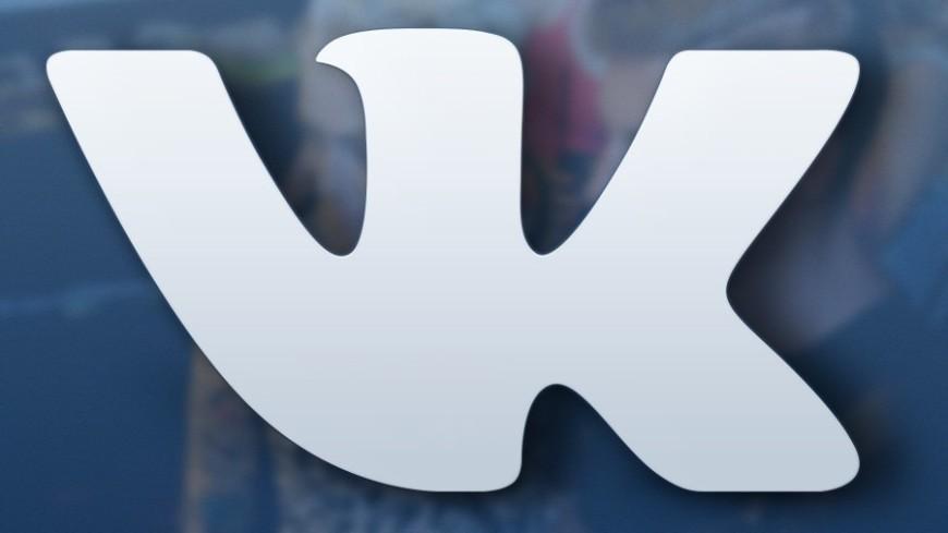 «Руки-базуки» удалился из «ВКонтакте» из-за проблем со здоровьем