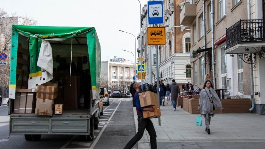 Участникам программы реновации в Москве помогут с переездом