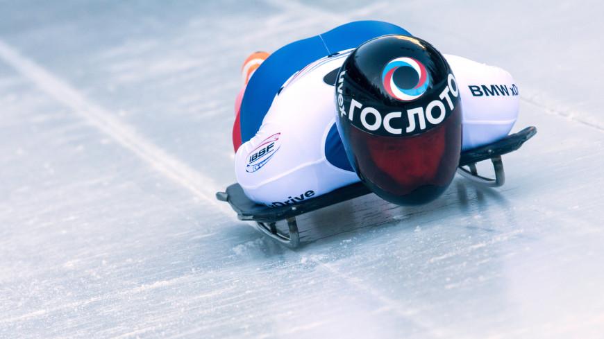 Пропустивший Олимпиаду Третьяков стал чемпионом РФ по скелетону