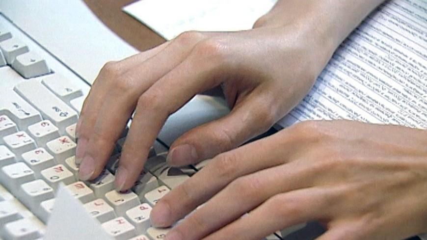 "Скриншот: ""«МИР 24»"":http://mir24.tv/, интернет, офис, белтелеком, компьютер"