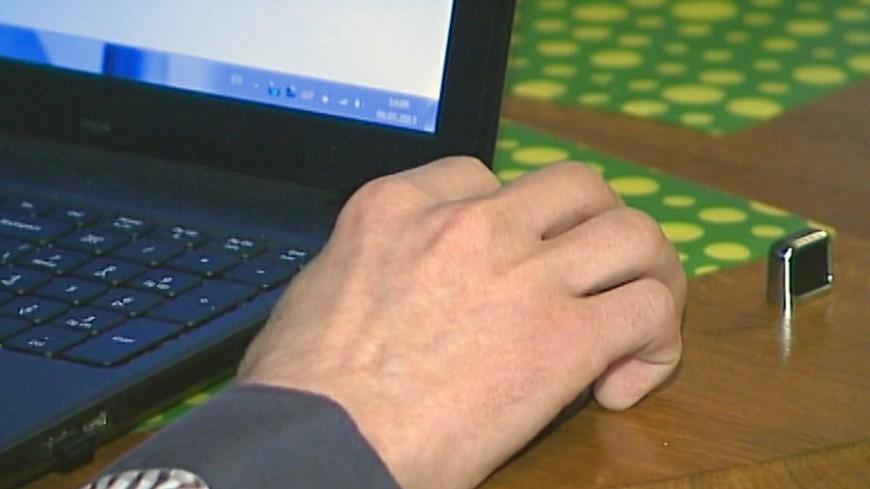 "Фото: ""«МИР 24»"":http://mir24.tv/ _(скриншот)_, компьютер, интернет"