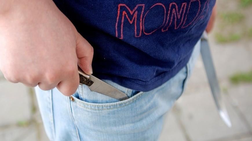 Голландские студенты отбились рюкзаком от мужчины с ножами