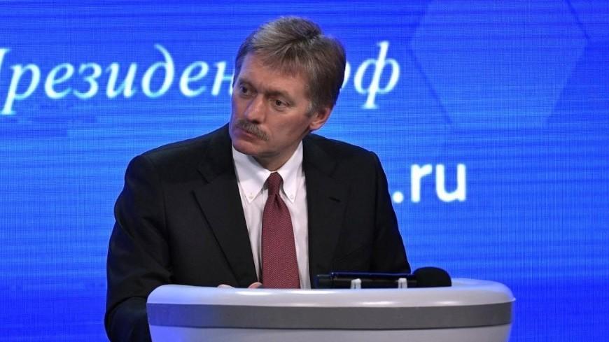 Песков: Чистота выборов – это то, чего требует Путин. ЭКСКЛЮЗИВ