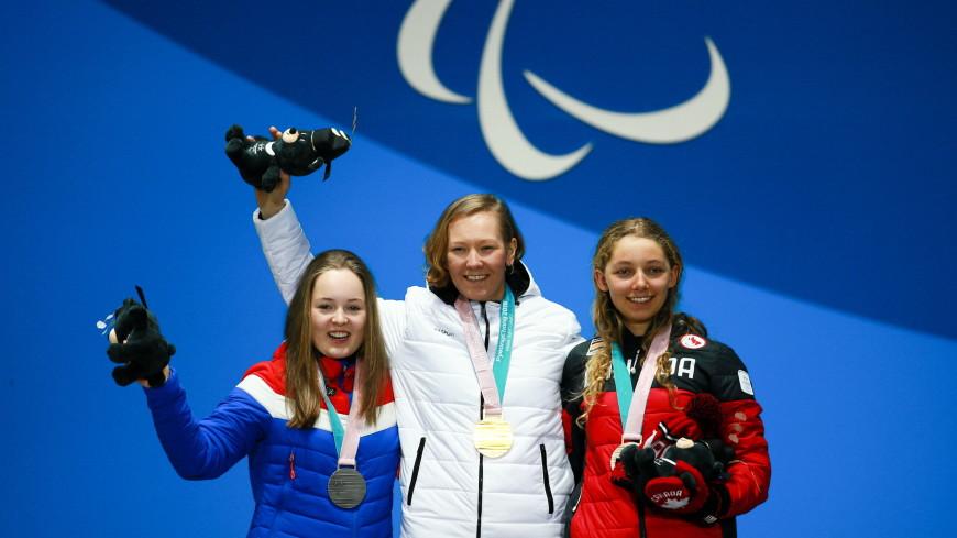 Медальный день: Миленина – шестикратная паралимпийская чемпионка
