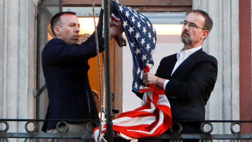 Дипломаты США сняли свой флаг с генконсульства в Санкт-Петербурге
