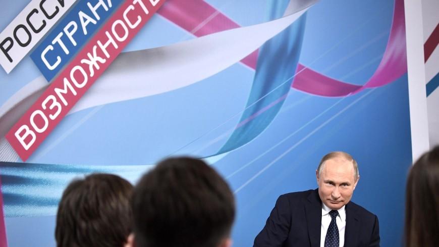 Путин, беседуя с молодым бизнесменом, пошутил про польские яблоки