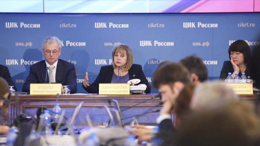 Большой труд: Памфилова поблагодарила всех, кто пришел на выборы