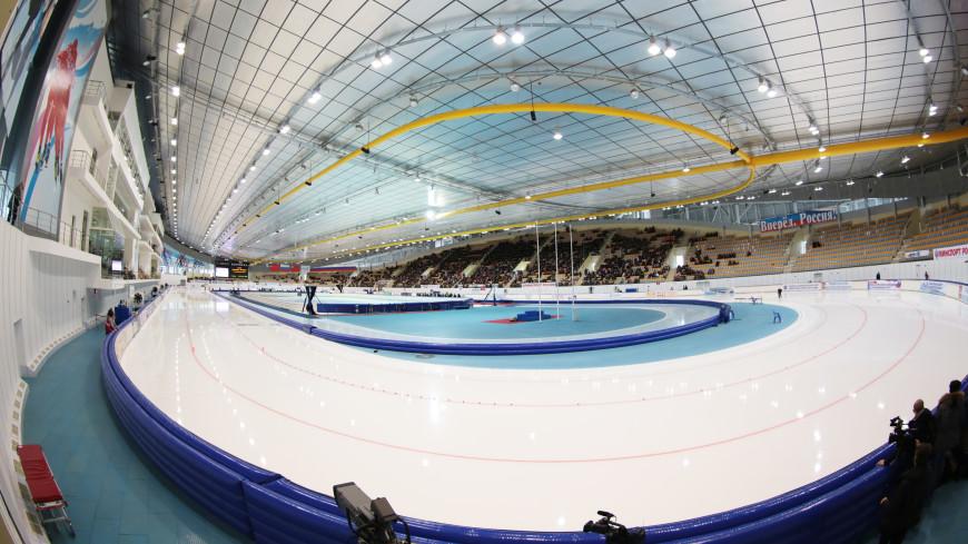 В Коломне построят центр подготовки конькобежцев и шорт-трекистов