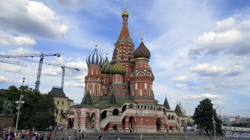 Болельщикам ЧМ раздадут бесплатные путеводители по Москве