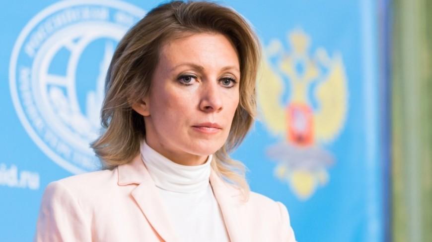 """Фото: Татьяна Константинова, """"МТРК «Мир»"""":http://mir24.tv/, мария захарова"""