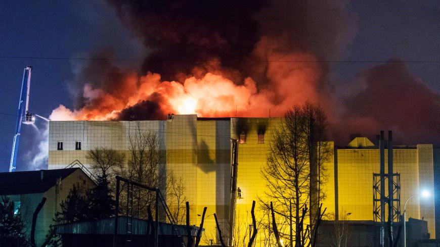 «Все было в дыму»: хроника пожара в Кемерово