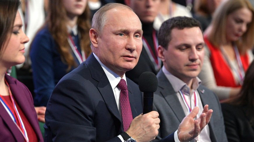 Путин: Опыт «дальневосточного гектара» применим и в других регионах