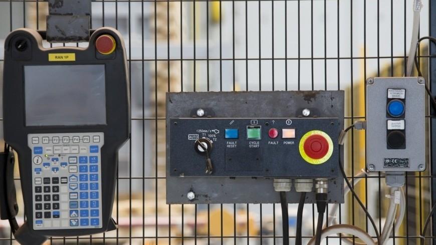 Программа «Луч»: Союзное государство развивает инновации
