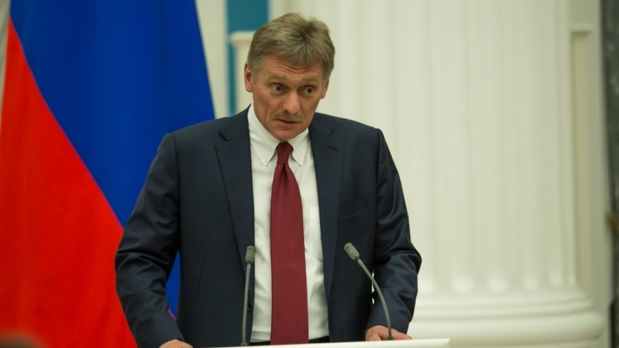 Дмитрий Сергеевич Песков