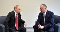 Путин и Додон провели в Сочи отдельную встречу