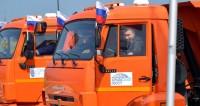 Путин за рулем «КамАЗа» проехал по Крымскому мосту (ВИДЕО)