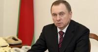 Макей: Диалог между ЕС и ЕАЭС исключит борьбу за сферы влияния