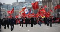 Мир, труд, Первомай (ФОТО)