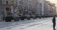 120 ударов в минуту: в Москве репетируют парад Победы