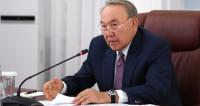 Назарбаев открыл Астанинский экономический форум