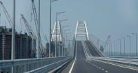 Глава дома Романовых проехала на «Ладе» по Крымскому мосту