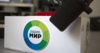 Радио «МИР» в Беларуси отмечает 21-й день рождения