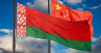 Туризм и инвестиции: Беларусь и Китай развивают совместные проекты