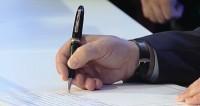 В Астане подпишут соглашение о зоне ЗСТ между ЕАЭС и Ираном