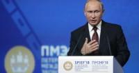 Путин о кризисе в торговле: От протекционизма перешли к вымогательству