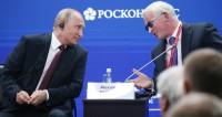 Путин в шутку назвал Шохина бандитом