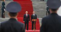 Яркие моменты инаугурации президентов: с 1991 по 2012 годы