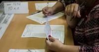Российские школьники сегодня пишут ЕГЭ по физике и литературе