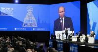 Путин, Макрон и Абэ на ПМЭФ-2018: детали выступлений