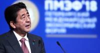 Абэ: Мечтаю о выходе в финал ЧМ по футболу сборных России и Японии